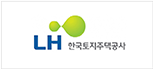 한국토지주택공사