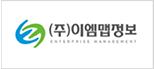 이엠맵정보